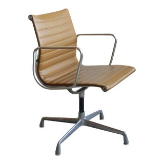 1970s Mid-Century Modern Eames for Herman Miller Aluminum Group Management Chair