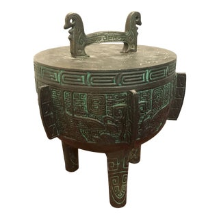James Mont Mid-Century Modern Asian Inspired Metal Ice Bucket For Sale