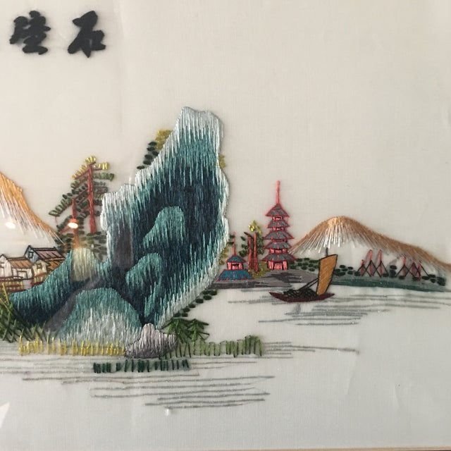 Vintage Chinese Hand Embroidered Wall Art - A Pair - Image 8 of 8