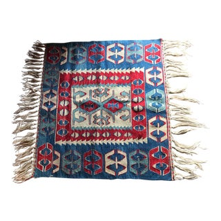 Turkish Style Rug - 3′3″ × 4′ For Sale