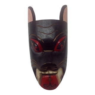 Mid-Century Oaxaca Chupacabra Mask