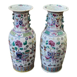 19th Century Asian Vases - a Pair For Sale