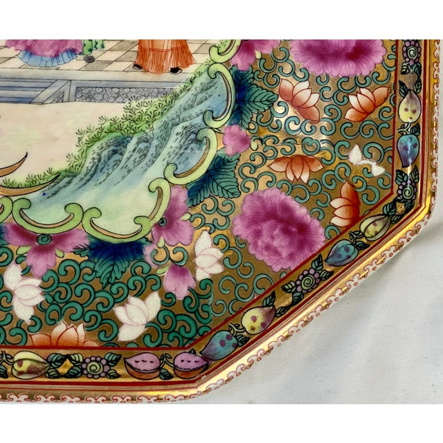 Mid 20th Century Vintage Famille Rose Decorative Platter For Sale - Image 5 of 9