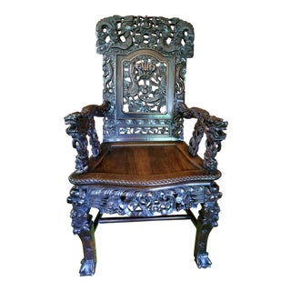 19th Century Chinese Hongmu Side Chair For Sale