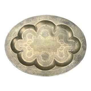 Vintage Hammered Etched Brass Platter Tray For Sale