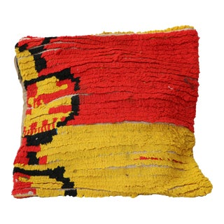 Vintage Moroccan Bohemian Pillow Cover For Sale