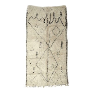 Vintage Beni Ourain Moroccan Rug - 6′9″ × 11′10″ For Sale