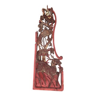 Late 19th Century Vintage Asian Fragment With Bird and Deer Carving For Sale