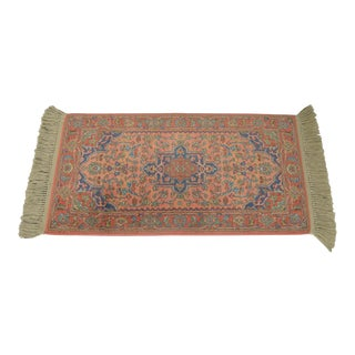 Karastan Medallion Serapi Area Throw Rug #736 2.2' x 4' For Sale
