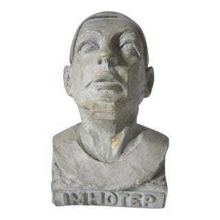 1960's Plaster Bust Imhotep For Sale