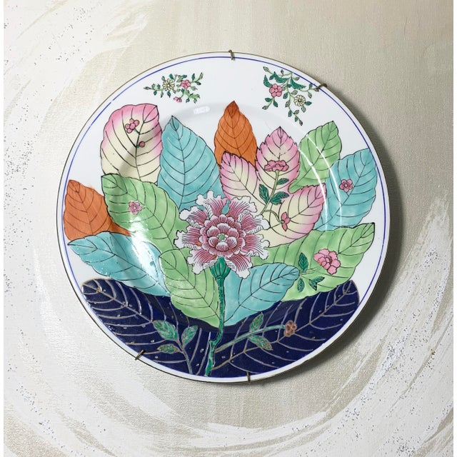 "Tobacco Leaf 10.75"" Ceramic Decorative Plate For Sale - Image 4 of 4"