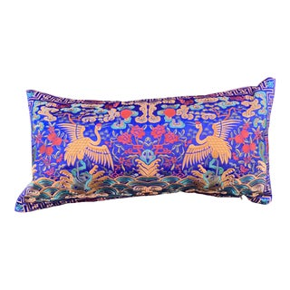 Hollywood Regency Royal Blue & Gold Silk Embroidered Cranes Chinoiserie Boudoir Lumbar Pillow For Sale