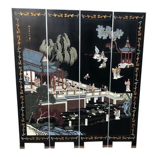 Vintage Chinese Four Panel Coromandel Style Screen For Sale