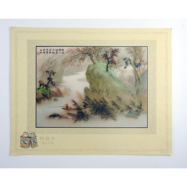 Chinoiserie 1930s Chinese Fisherman Cigarette Poster For Sale - Image 3 of 3