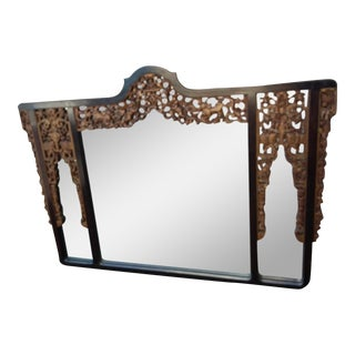 Chinese Wall Mirror With Ornate Carvings For Sale