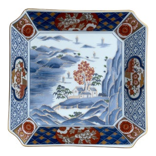 Vintage Japanese Imari Square Dish For Sale