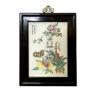 Vintage Chinese Hand-Painted Porcelain Plaque With Auspicious Symbols For Sale
