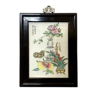 Vintage Chinese Hand-Painted Porcelain Plaque With Auspicious Symbols For Sale