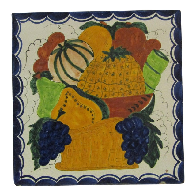 Vintage Hand-Painted Square Fruit Tile - Image 1 of 6