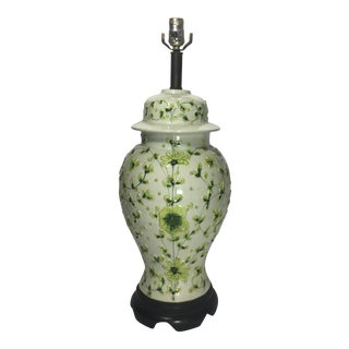 Vintage Floral Motif Ginger Jar Ceramic Lamp