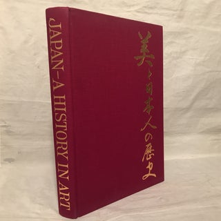 "1964 ""Japan a History in Art"" First Edition Art Book Preview"