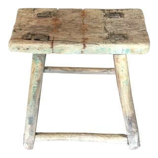 Primitive Chinese Bench For Sale