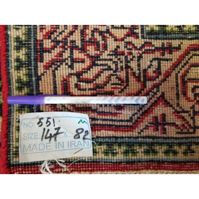 "Textile 1950s Vintage Arak Persian Rug 2' 8"" X 4' 9"" For Sale - Image 7 of 8"