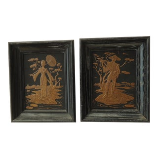 Chinoiserie Mid Century Modern Copper Pictures - a Pair For Sale