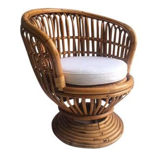 Rare Albini for Vittorio Bonacina Mid-Century Swivel Chair