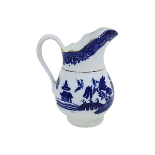 Antique English Willow Porcelain Jug - C. 1880 For Sale