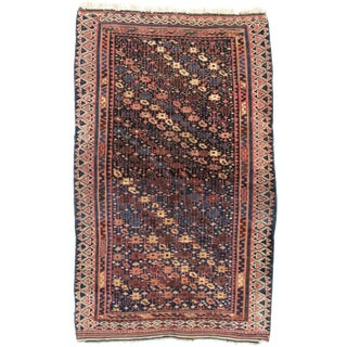 Early 20th Century Antique Persian Handmade Rug - 4′6″ × 7′2″ For Sale