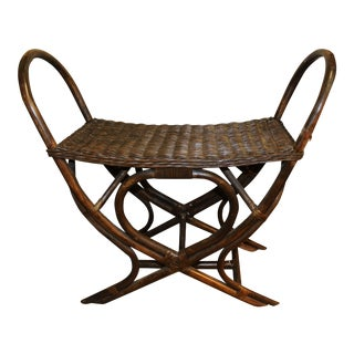Brown Wicker Vanity Stool