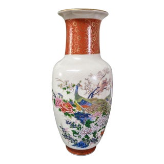 Authentic Satsuma Japanese Peacock Vase For Sale