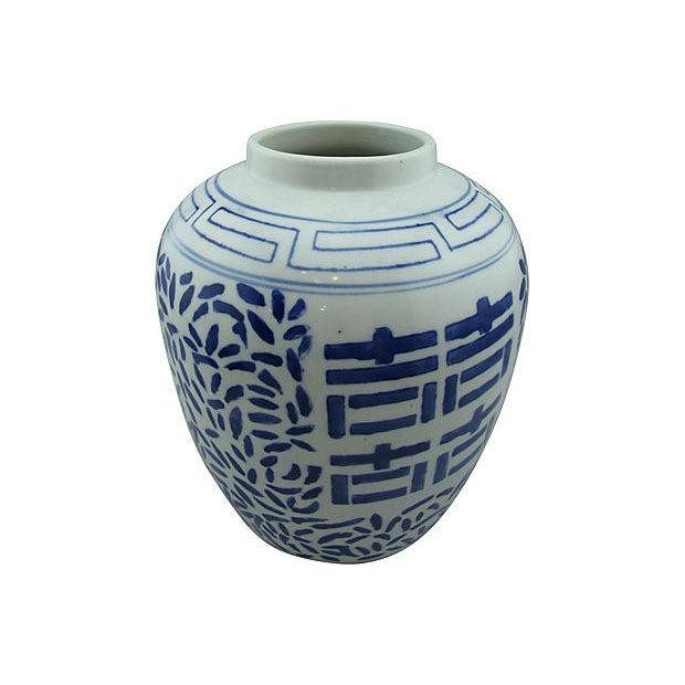 'Double Happiness' Blue Porcelain Jar - Image 4 of 6