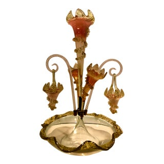 Antique Blown Glass Rubina Epergne For Sale