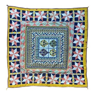 Vintage Toran Quilted Bead Tapestry For Sale