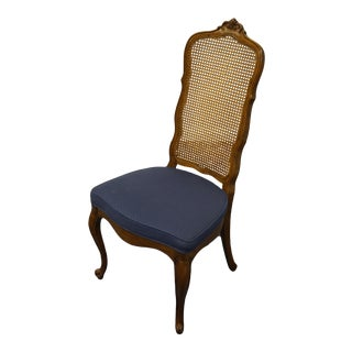 Drexel Heritage Touraine II French Provincial Side Chair 247-831 For Sale