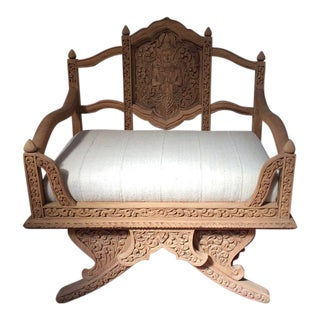 20th Century Figurative Hand Carved Wooden Elephant Saddle Chair For Sale