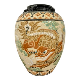 Vintage Chinese Decorative Hand Painted Vase For Sale