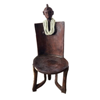"Old Lg African Tanzanian 3-Legged Makonde Chair 55"" H For Sale"