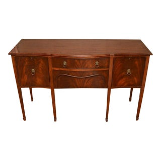 Beresford & Hicks Hepplewhite Style Mahogany Server / Sideboard Buffet