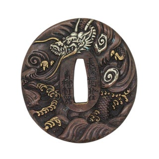 Bronze Quality Handcrafted Japanese Round Tsuba With Dragon Flying on Ocean N575e For Sale