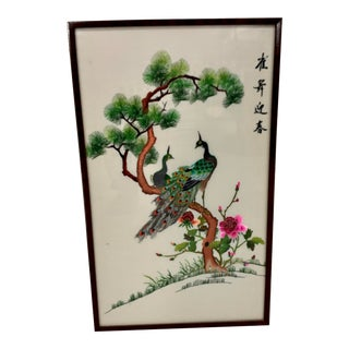 Vintage Mid-Century Chinese Framed Silk Wall Art For Sale