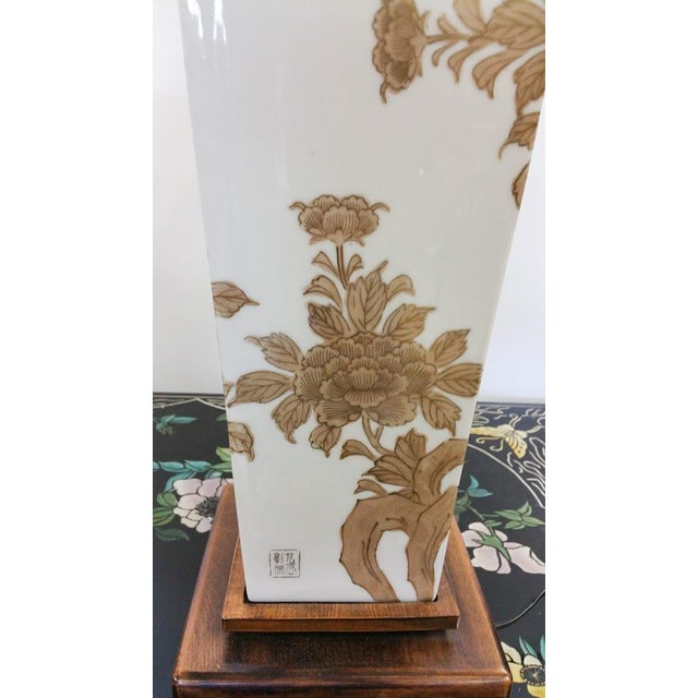 Oriental Gold and White Vintage Lamps - a Pair For Sale - Image 5 of 6