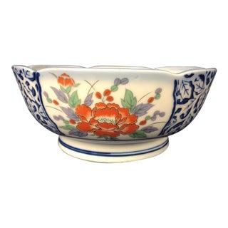 OMC Vintage Japanese Lotus Bowl