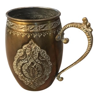 Vintage Pressed Brass Stein by Nader Factory For Sale
