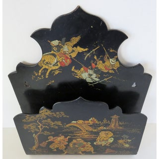 Chinoiserie Letter Holder Preview