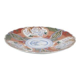 Contempory Imari Style Plate For Sale