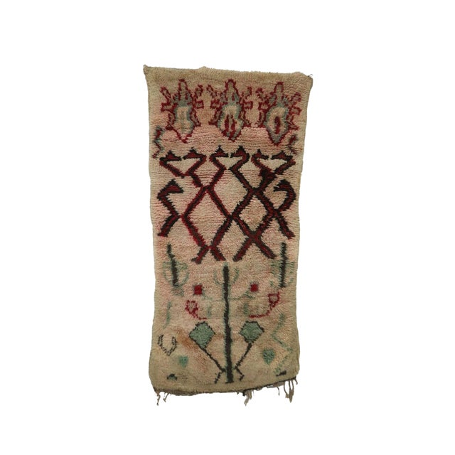 1970s Vintage Boujad Moroccan Rug - 2′10″ × 5′9″ For Sale
