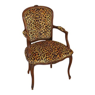 1950s Leopard Velvet Carved Armchair